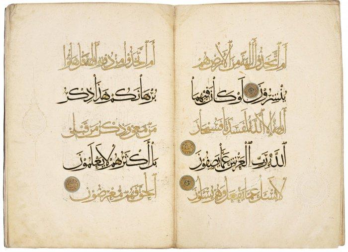 Коран. Период Ильханидов. Ирак, Багдад. 1307 год.