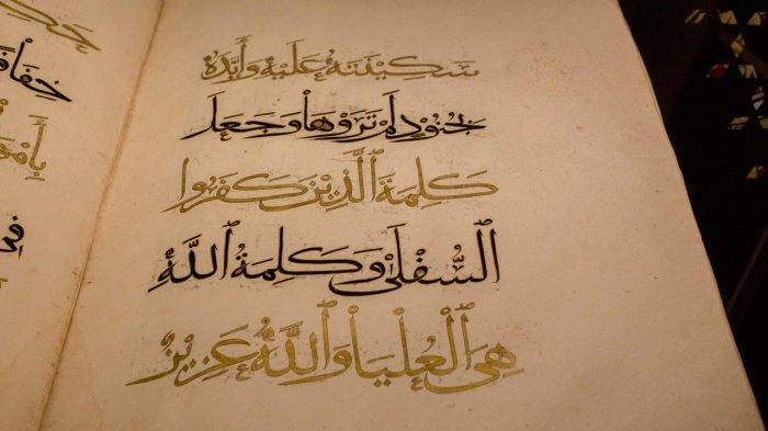 Так выглядят ценнейшие и старейшие Кораны в мире