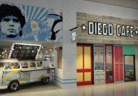 Диего Марадона открыл в ОАЭ ресторан