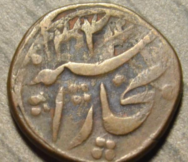 Древняя монета.
