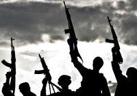 Глобальная террористическая угроза