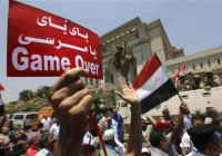 Еврокомиссар: в ЕС могут хлынуть тысячи беженцев из Египта
