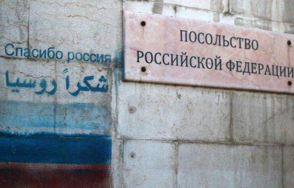 4 снаряда упали неподалеку от русского посольства вДамаске