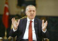 Эрдоган раскритиковал Израиль за политику в отношении палестинцев