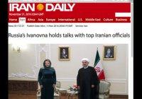 Визит Валентины Матвиенко в Иран ознаменовался конфузом