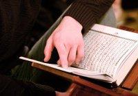 В Казахстане озаботились стандартизацией похоронных обрядов