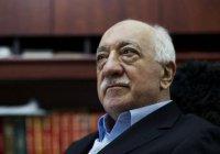 В Турции стартовал суд по делу Гюлена и его организации