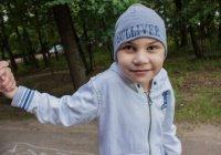 Во Всемирный день сыновей БФ «Закят объявляет акцию «Мой сынок - он самый лучший!»
