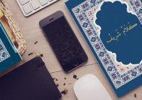 """""""Мы читаем множество книг, чтобы понять одну единственную – Коран"""""""