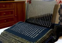 Коран из шелка изготовлен в Азербайджане