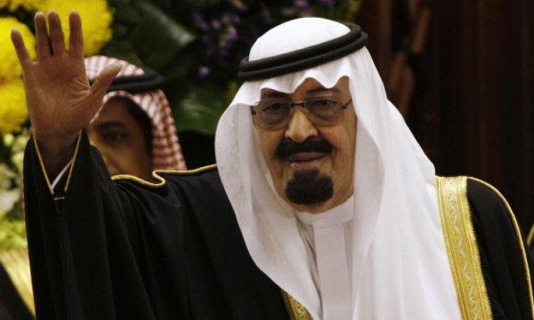 Абдалла ибн Абдул-Азиз Аль Сауд.