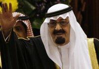 В Саудовской Аравии судят боевиков «Аль-Каиды», готовивших убийство короля