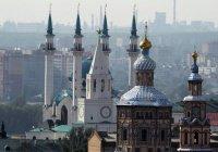 Казань – в топе рейтинга городов РФ по уровню жизни