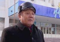 Казахстанский предприниматель собрался подарить Назарбаеву 25 млрд евро