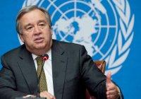 Новый генсек ООН обсудит ситуацию в Сирии с Владимиром Путиным