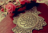 В России определят лучших чтецов Корана среди девушек