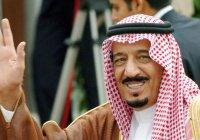 Житель Саудовской Аравии судится с королем Салманом