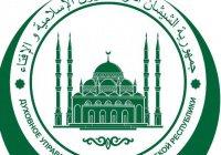 В Чечне объявили конкурс на лучшее стихотворение о Пророке Мухаммаде