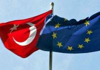 Европарламент приостановил переговоры о вступлении Турции в ЕС