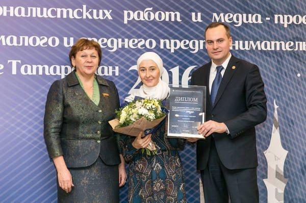 Артем Здунов наградил победителей конкурса журналистских работ о халяль-индустрии