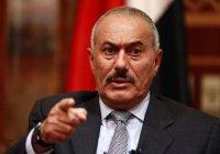 Экс-президент Йемена обратился в ООН с просьбой позволить ему посетить похороны Кастро