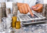 Эксперты назвали отрасли экономики с самыми высокими зарплатами