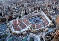 Эксперты: Мекка станет центром бизнес-туризма