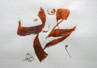 14 лучших качеств Пророка Мухаммада (мир ему)