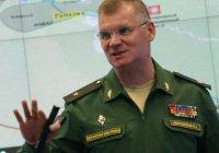 Минобороны РФ: США и ООН отказались помогать жителям Алеппо