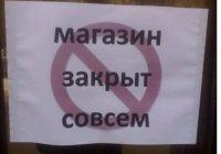 В Чечне закрыли все магазины с алкоголем