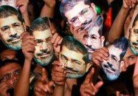 Около 300 сторонников Мурси приговорены к тюрьме в Египте