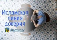 """Исламская линия доверия: """"Моя женщина заявила, что ей нравится другой..."""""""