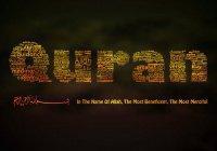Почему Пророк Мухаммад (ﷺ) не оставил после себя Коран в виде книги?
