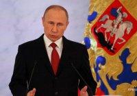 Путин: борьба с международным терроризмом остается важнейшей задачей РФ