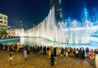 Дубай обогнал по посещаемости Нью-Йорк и Париж
