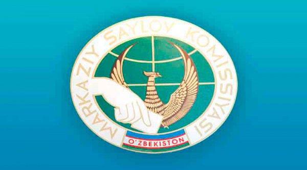 ЦИК: Всписки избирателей внесены 21 млн 435 тыс. жителей Узбекистана