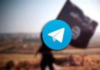 ИГИЛ запретило своим боевикам WhatsApp и Telegram