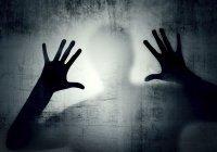 Философская притча о сущности страха