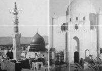 Уникальное видео: Лучезарная Медина 150 лет назад