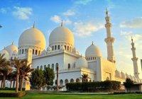 Маулид объявлен выходным днем в ОАЭ