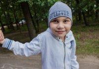 На лечение 10-летнего Саида Хамидуллина осталось собрать 30 000 рублей
