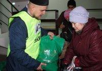 Малоимущим семьям Казани раздали 250 кг продуктов