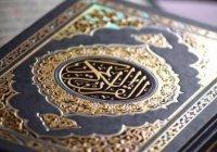 В Казани состоится финал Республиканского конкурса чтецов Корана