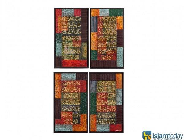 Как записывался Коран во времена Пророка?