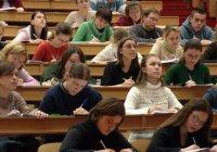 Российских студентов будут проверять на склонность к экстремизму