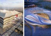 """Катарские стадионы признаны строениями с самыми """"сумасшедшими"""" крышами"""