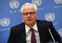 Чуркин: На восстановление Сирии нужно 180 млрд долларов