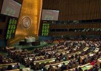 В Генассамблее голосуют за новую резолюцию по Алеппо