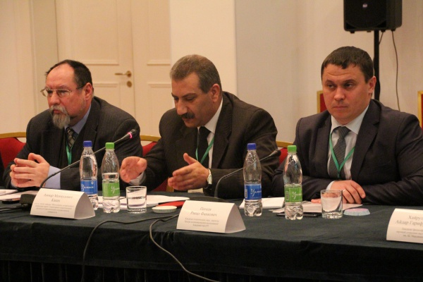 Вторая Всероссийская научно-практическая конференция