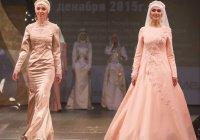 В Казани состоится Международный Фестиваль мусульманской одежды